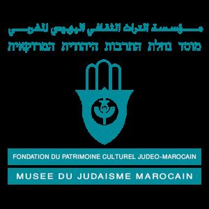 musée du judaisme marocain